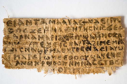 "Front of the papyrus ""the Gospel of Jesus's wife"""