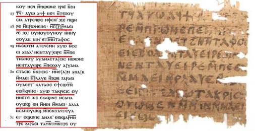 The John papyrus fragment (right) comes from the same anonymous owner as the Gospel of Jesus's wife and has the same line breaks as a papyrus transcribed in 1924 (shown on left). The papyrus and Gospel of Jesus's Wife have similar ink and writing styles, suggesting the latter is a fake.